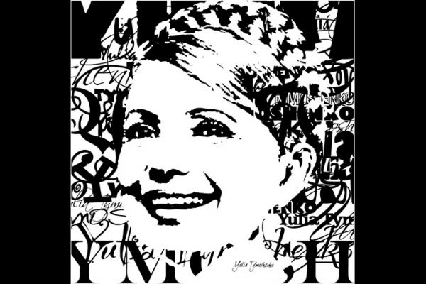 Yulia Tymoshenko by Vadim